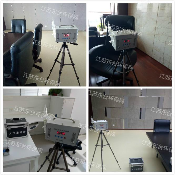 办公室公共场所空气质量甲醛检测