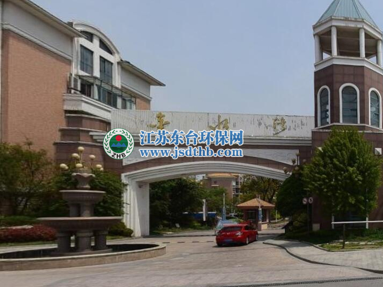 雷火电竞官网app金水湾C区测甲醛,选择权威的检测机构