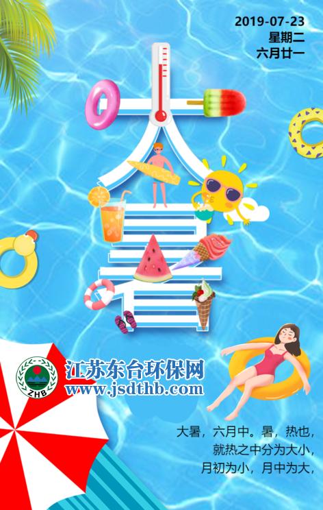 雷火电竞官网app-DOTA2,LOL,CSGO电竞赛事及体育赛事竞猜