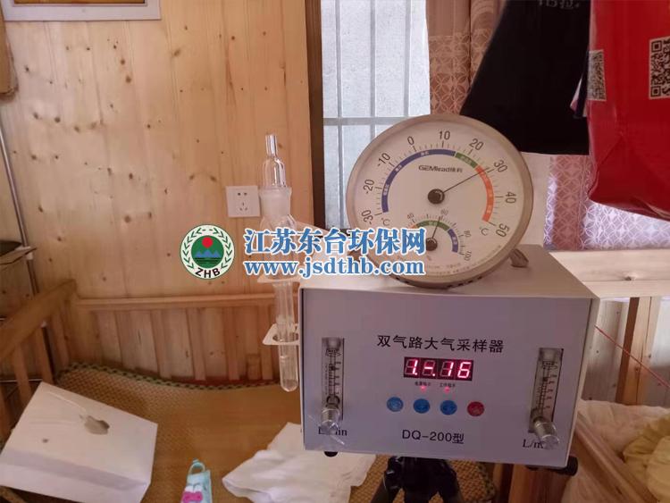 雷火电竞官网app市安丰木材市场第二次测甲醛,居家健康丝毫不含糊!