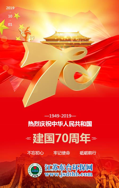 今年国庆不旅游,我要在家除亚虎电子游戏官网平台!